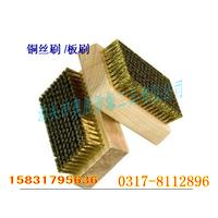 甘肃 铜刷 铜丝刷 板刷 试管刷