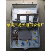 供应2015电信款1分16室外防水挂杆式光纤分线箱