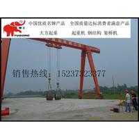 河南大方重型机械有限公司供应MHE型双葫芦门式起重机