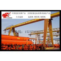 河南大方重型机械有限公司供应MH型20t葫芦门式起重机