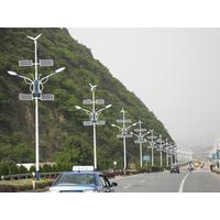 云南太阳能电池板厂家太阳能广告牌订做及安装