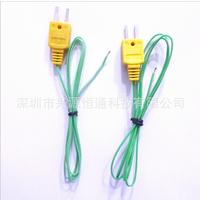 台湾泰仕K型热电偶线TP-K01热电偶线温度表探头