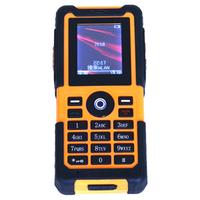 矿用本安型手机KT27S
