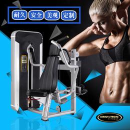 厂家生产商用健身器材蝴蝶机训练器 大型健身器材 健身房专用