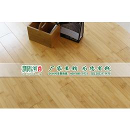 竹子地板 竹木地板价格 实竹地板厂家 LYH802