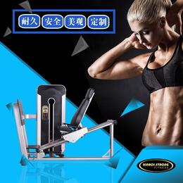 专业生产腿部推蹬训练器 健身器材 大型商用健身器材