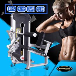 专业生产坐式屈腿训练器 健身器材 大型商用健身器材