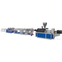 供应PVC排水管材生产设备厂家直销