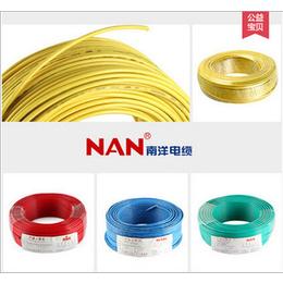 供应南洋 塑料绝缘控制电缆 广东电缆厂家