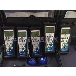 SDT200超声波检测仪 泄漏检测仪