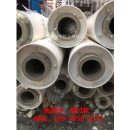 云浮32乘60ppr保温热水管厂家柯宇不弯曲不变形抗老化