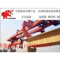 河南大方重型机械有限公司供应900t架桥机
