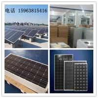 河南太阳能电池板厂家太阳能并网电站现货库存