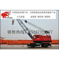 河南大方重型机械有限公司供应港口轮胎式起重机