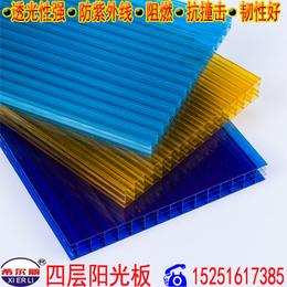 大同批发十年质保耐高温阳光板 全新进口料生产