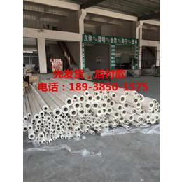 清远32乘60ppr发泡保温管厂家柯宇无需定金自主生产