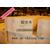 木屋村牌薄板胶拼的不开裂胶合木缩略图4