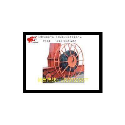 河南大方重型机械有限公司供应龙门行车供电电缆卷筒