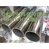 佛山304材质不锈钢管材批发89x1.8实厚