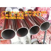 供应护栏304材质不锈钢焊接管102x1.5实厚
