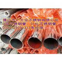 SUS304达标材质不锈钢制品管焊接管材102x4.5实厚