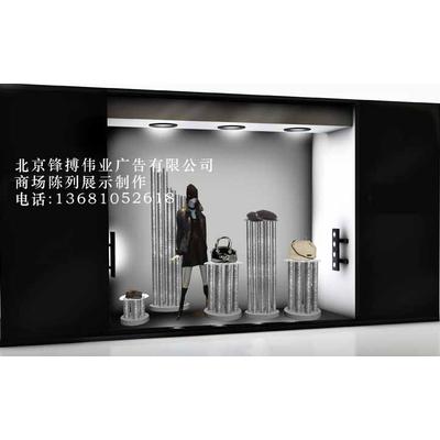 专业北京橱窗陈列设计制作