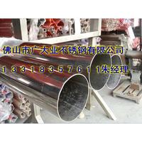 304不锈钢焊接装饰抛光管材133x1.35实厚