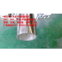 304不锈钢圆管中厚光亮装饰管133x3.6实厚
