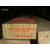 加拿大进口SPF胶合木胶合梁缩略图4
