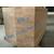 加拿大进口SPF胶合木胶合梁缩略图2
