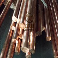 优质紫铜棒 紫铜棒厂家 C1020紫铜棒  紫铜棒价格