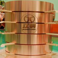 高纯度紫铜带 T1紫铜带 紫铜箔价格 环保紫铜带 紫铜带厂家