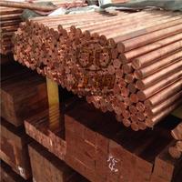 紫铜六角棒 优质紫铜棒 C1020紫铜棒 紫铜棒厂家