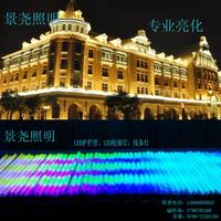 商业楼宇夜间暖光色轮廓亮化LED数码管