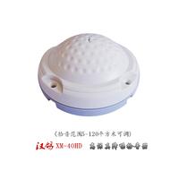 汉鸽高保真降噪拾音器 专注性价比做优秀拾音器品牌