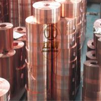 厂家直销 无氧铜带价格 C1221紫铜带 紫铜箔厂家