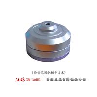 北京汉鸽XM-30HD高保真数字降噪拾音器亚博国际版