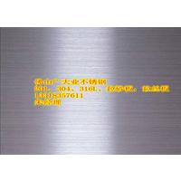 广大业牌子不锈钢拉丝304钢板批发0.67x4x8