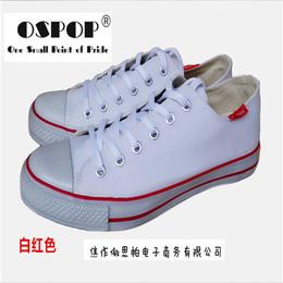 青春纪念款经典低帮 帆布鞋 运动 跑鞋 舒适 厂家直销