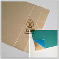 海中黄铜板 优质黄铜板 黄铜薄板 H59黄铜板 镜面黄铜板