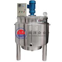 广州南洋不锈钢电加热搅拌桶100-2000L框式搅拌夹层桶