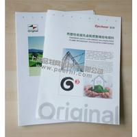 松江画册设计 松江宣传册制作 松江样本设计