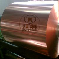 高纯度紫铜带 高精紫铜带 T2紫铜带 紫铜带生产厂家