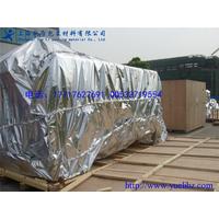 泰兴机器包装铝箔锡纸膜万博manbetx官网登录进出口真空包装袋