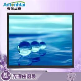 深圳市京孚光电亚博国际版15寸工业级液晶监视器高清显示安防专用