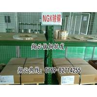 日本高韧性进口C1741铍铜带