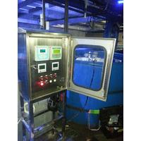 水电站水质在线监测系统