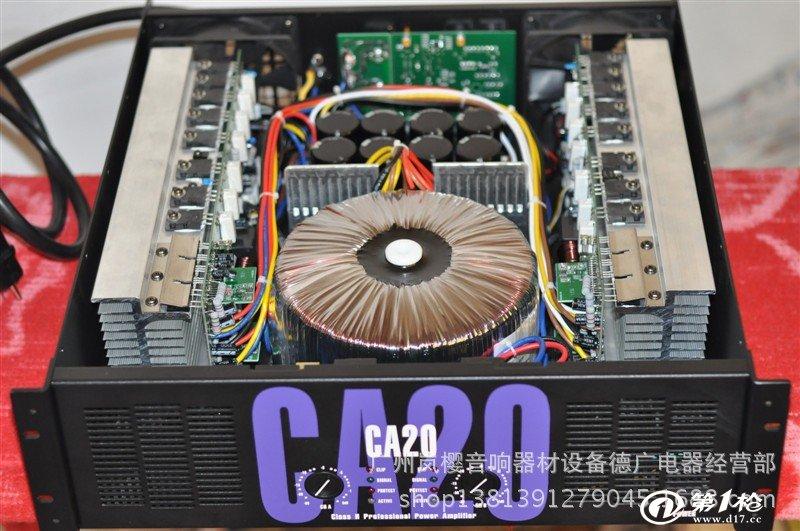 ca6专业放大器450w舞台功放机纯铜变压器