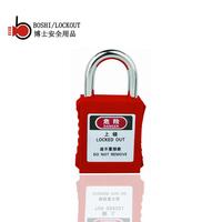 工业工程塑料耐腐蚀钢制挂锁上锁挂牌logo安全锁具短梁挂锁