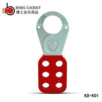 BD-K01六连搭扣锁钢制锁勾65375Master安全搭扣